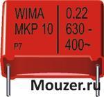 MKP10-.1/400/10